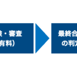 スクリーンショット-2021-04-09-10.36.15